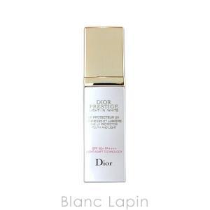 クリスチャンディオール Dior プレステージホワイトルプロ...