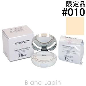 クリスチャンディオール Dior スノーブルームパーフェクト...
