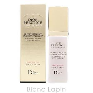 【箱・外装不良】クリスチャンディオール Dior プレステージホワイトルプロテクタールミエールUVシアーグロー 30ml [495752]【アウトレットキャンペーン】|blanc-lapin