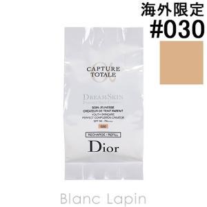【テスター】 クリスチャンディオール Dior カプチュールトータルドリームスキンクッション リフィル #030 15g [317481]|blanc-lapin
