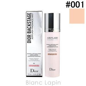クリスチャンディオール Dior ディオールスキンエアーフラッシュラディアンスミスト #001 70ml [394444]【hawks202110】【ポイント5%】 blanc-lapin