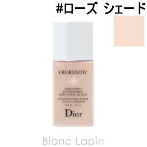 クリスチャンディオール Dior スノーメイクアップベースUV35 #ローズ シェード 30ml [...