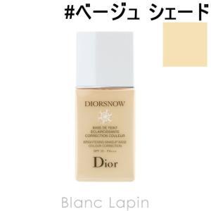 クリスチャンディオール Dior スノーメイクアップベースUV35 #ベージュ シェード 30ml ...