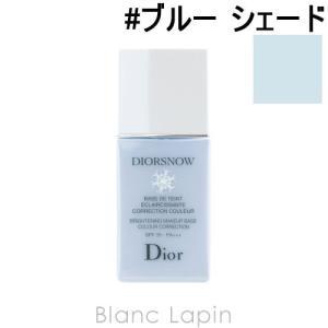 クリスチャンディオール Dior スノーメイクアップベースUV35 #ブルー シェード 30ml [...