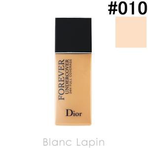 クリスチャンディオール Dior ディオールスキンフォーエヴ...