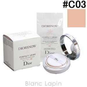 クリスチャンディオール Dior スノーパーフェクトライトクッション #C03 / 15gx2 [431699]|blanc-lapin
