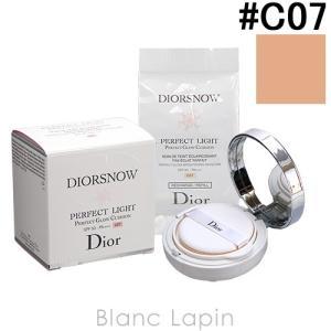 クリスチャンディオール Dior スノーパーフェクトライトクッション #C07 / 15gx2 [431583]|blanc-lapin