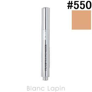 クリスチャンディオール Dior フラッシュルミナイザー #550 パーリー ブロンズ 2.5ml [446143]【メール便可】【決算クリアランス】|blanc-lapin