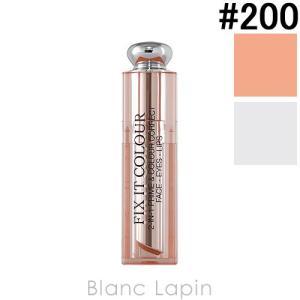 promo code 1c2e2 dcf55 クリスチャンディオール Dior フィックスイットカラー #200 アプリコット 3.5g [311045]【メール便可】