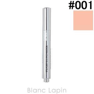 クリスチャンディオール Dior フラッシュルミナイザー #001 ピンク 2.5ml [31123...