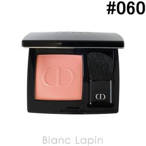 クリスチャンディオール Dior ディオールスキンルージュブラッシュ #060 プレミア 6.7g ...