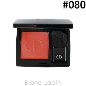 クリスチャンディオール Dior ディオールスキンルージュブラッシュ #080 レッド スマイル マ...