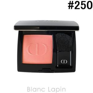 クリスチャンディオール Dior ディオールスキンルージュブラッシュ #250 バル 6.7g [4...