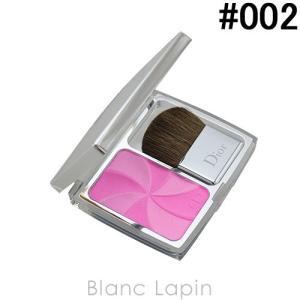 クリスチャンディオール Dior 【ロリグロウ】ディオールスキンロージーグロウ #002 ロリグロウ 6.5g [428507]【メール便可】|blanc-lapin