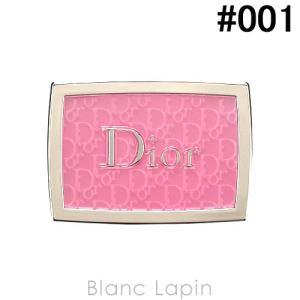クリスチャンディオール Dior ディオールバックステージロージーグロウ #001 ピンク 4.6g [491136]【メール便可】|blanc-lapin