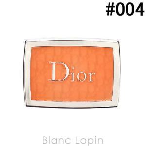 クリスチャンディオール Dior ディオールバックステージロージーグロウ #004 コーラル 4.6g [491143]【メール便可】|blanc-lapin