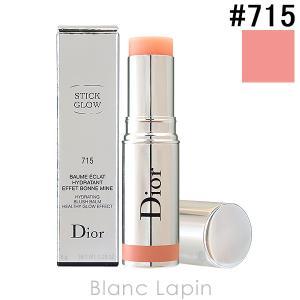 クリスチャンディオール Dior スティックグロウ #715 コーラルグロウ 8g [545259]【メール便可】 blanc-lapin