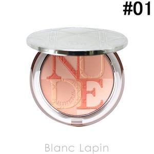 クリスチャンディオール Dior ディオールスキンミネラルヌードグロウパウダー #01 コーラル キス 10g [399999]【メール便可】|blanc-lapin