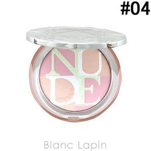 クリスチャンディオール Dior ディオールスキンミネラルヌードグロウパウダー #04 パステル フラート 10g [400022]【メール便可】|blanc-lapin