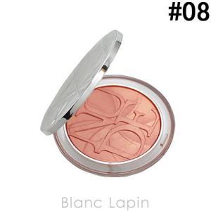 クリスチャンディオール Dior 【ロリグロウ】ディオールスキンミネラルヌードルミナイザーパウダー #08 ピンク デライト 6g [426367]【メール便可】|blanc-lapin
