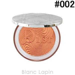 クリスチャンディオール Dior 【グロウバイブス】ディオールスキンミネラルヌードルミナイザーパウダー #002 コーラル バイブス 6g [488723]【メール便可】|blanc-lapin