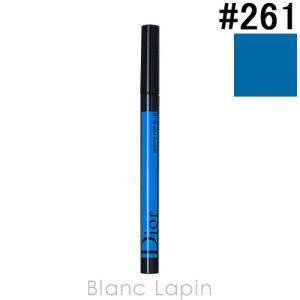 クリスチャンディオール Dior ディオールショウオンステージライナー #261 マット ポップ ブルー 0.55ml [391719]【メール便可】|blanc-lapin