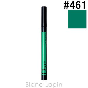 クリスチャンディオール Dior ディオールショウオンステージライナー #461 マット ポップ グリーン 0.55ml [391658]【メール便可】|blanc-lapin