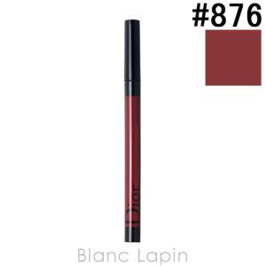 クリスチャンディオール Dior ディオールショウオンステージライナー #876 マット ラスティー 0.55ml [380003]【メール便可】|blanc-lapin