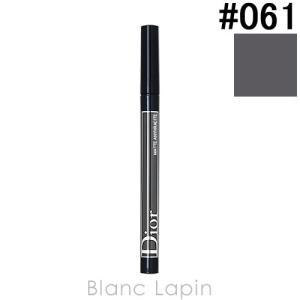 クリスチャンディオール Dior ディオールショウオンステージライナー #061 マット アントラシット 0.55ml [408523]【メール便可】|blanc-lapin