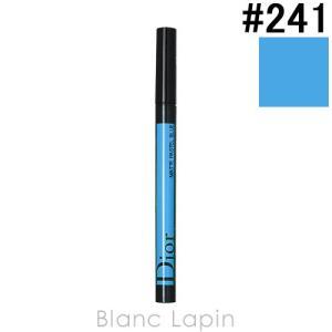 クリスチャンディオール Dior ディオールショウオンステージライナー #241 マット パステル ブルー 0.55ml [427326]【メール便可】|blanc-lapin