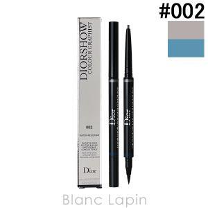 クリスチャンディオール Dior ディオールショウカラーグラフィスト #002 ブルー/プラチナム 0.3ml [553780]【メール便可】【hawks202110】|blanc-lapin