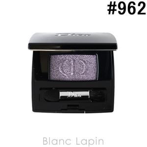 クリスチャンディオール Dior ディオールショウモノ #962 フューチャー 2g [394352]【メール便可】 blanc-lapin