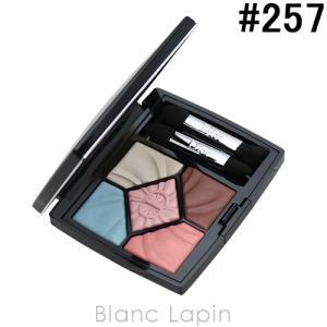 クリスチャンディオール Dior 【ロリグロウ】サンククルール #257 シュガー シェード 3g [426329]【メール便可】|blanc-lapin