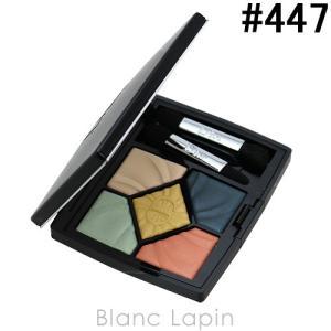 クリスチャンディオール Dior 【ロリグロウ】サンククルール #447 メロウ シェード 3g [426336]【メール便可】|blanc-lapin