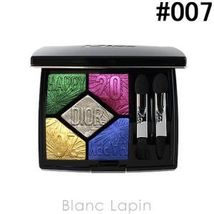 クリスチャンディオール Dior 【ハッピー2020】サンククルール #007 パーティー イン カラーズ 3g [475822]【メール便可】|blanc-lapin