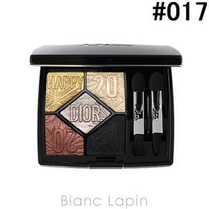 クリスチャンディオール Dior 【ハッピー2020】サンククルール #017 セレブレイト イン ゴールド 3g [475839]【メール便可】|blanc-lapin