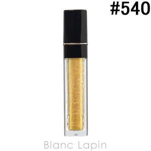 クリスチャンディオール Dior ディオールショウリキッドモノ #540 ゴールド トゥインクル 6ml [475990]【メール便可】 blanc-lapin