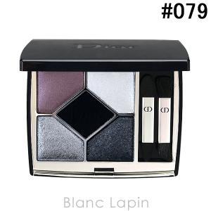 クリスチャンディオール Dior サンククルールクチュール #079 ブラック ボウ 7g [490061]【メール便可】|blanc-lapin