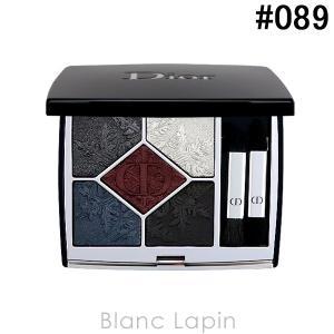 クリスチャンディオール Dior 【ゴールデン ナイツ】サンククルールクチュール 【c_coffret】 #089 ブラック ナイト 4g [534192]【メール便可】 blanc-lapin