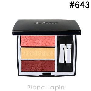 クリスチャンディオール Dior トリオブリックパレット #643 ピュア ペタルズ 3.3g [545228]【メール便可】 blanc-lapin