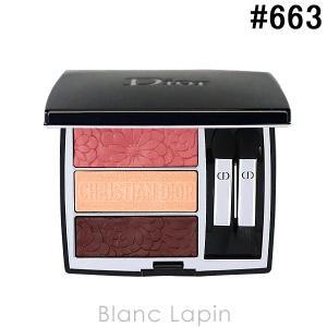 クリスチャンディオール Dior トリオブリックパレット #663 トリプル ブルーム 3.3g [545235]【メール便可】 blanc-lapin