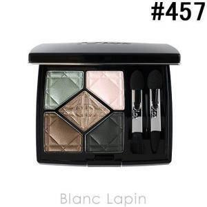 【箱・外装不良】クリスチャンディオール Dior サンククルール #457 ファシネイト 7g [335140]【メール便可】|blanc-lapin