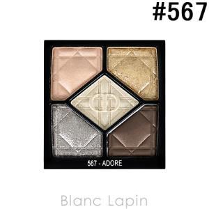 quality design 1fab1 63c45 アップ ヒート Dior 【クール ウェーブ】 #597 5.5g サンク ...