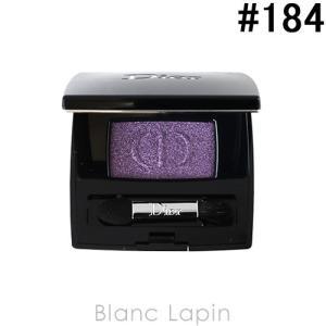 クリスチャンディオール Dior ディオールショウモノグロス #184 テンプテーション 1.8g [320023]【メール便可】 blanc-lapin