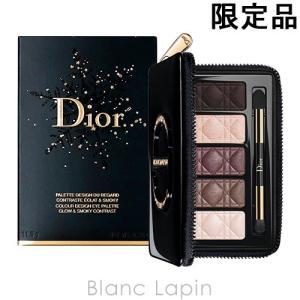 クリスチャンディオール Dior カラーデザインアイパレット...