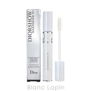 クリスチャンディオール Dior ディオールショウマキシマイザー3D 10ml [556316]【メール便可】【hawks202110】【ポイント5%】 blanc-lapin