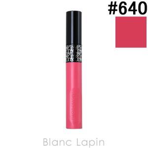 クリスチャンディオール Dior マスカラディオールショウパンプ&ボリューム #640 コーラル パンプ 6g [394567]【メール便可】【クリアランスセール】|blanc-lapin