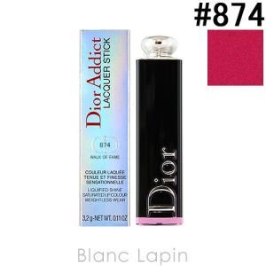 クリスチャンディオール Dior アディクトラッカースティック #874 ウォーク オブ フェイム ...