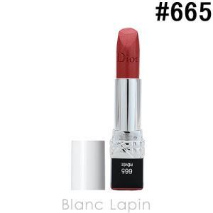 【テスター】 クリスチャンディオール Dior ルージュディオール #665 レヴェ [055350]【メール便可】【ポイント5倍】|blanc-lapin