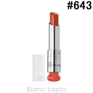 【テスター】 クリスチャンディオール Dior アディクトリップスティック #643 ディアブロティーヌ [055428]【メール便可】【ポイント5倍】|blanc-lapin